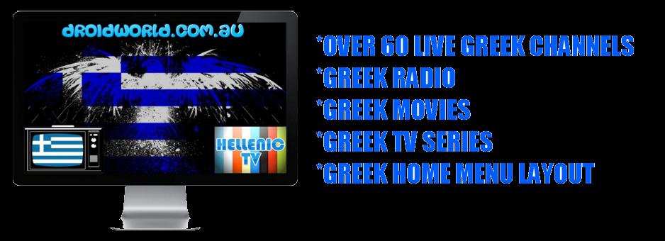 greek tv streaming australia. better than zaaptv greek, cheaper than ellastv. free greek tv streaming